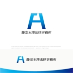 drkigawaさんの藤宗本澤法律事務所のロゴ作成への提案