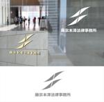 shyoさんの藤宗本澤法律事務所のロゴ作成への提案