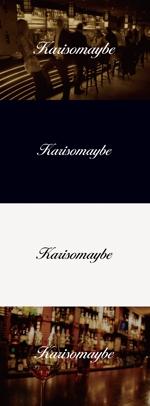 tanaka10さんのショットバー「karisomaybe」ロゴへの提案