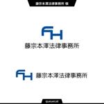 queuecatさんの藤宗本澤法律事務所のロゴ作成への提案
