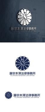 cozzyさんの藤宗本澤法律事務所のロゴ作成への提案
