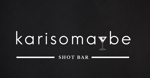 asobigocoro_designさんのショットバー「karisomaybe」ロゴへの提案