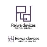 j-designさんの「令和デバイス株式会社」のロゴへの提案