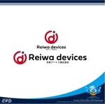 cpo_mnさんの「令和デバイス株式会社」のロゴへの提案