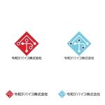 kaito0802さんの「令和デバイス株式会社」のロゴへの提案