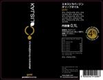 motteke_uedaさんの食用オイルの日本語ラベル作成(輸入品)への提案