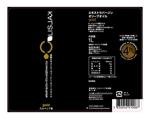 Eurostarさんの食用オイルの日本語ラベル作成(輸入品)への提案