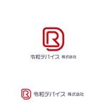 marutsukiさんの「令和デバイス株式会社」のロゴへの提案