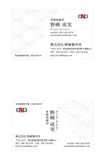 家具製造会社の名刺デザインへの提案
