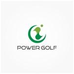 siftさんのゴルフ用品販売サイト(実店舗含む)『パワーゴルフ』のロゴへの提案