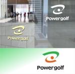 shyoさんのゴルフ用品販売サイト(実店舗含む)『パワーゴルフ』のロゴへの提案