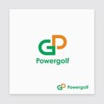 Morinohitoさんのゴルフ用品販売サイト(実店舗含む)『パワーゴルフ』のロゴへの提案