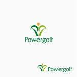 atomgraさんのゴルフ用品販売サイト(実店舗含む)『パワーゴルフ』のロゴへの提案