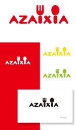 serve2000さんの飲食店出店による新会社のロゴへの提案