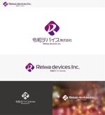 fdplannerさんの「令和デバイス株式会社」のロゴへの提案