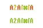 satoru-さんの飲食店出店による新会社のロゴへの提案