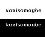 chopin1810lisztさんのショットバー「karisomaybe」ロゴへの提案