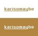 ttsoulさんのショットバー「karisomaybe」ロゴへの提案