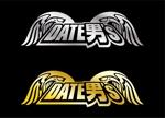 新規結成男性アイドルユニット「DATE男's」のロゴへの提案