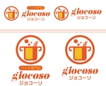 chopin1810lisztさんのイタリアンレストラン  パスタ専門店  のロゴへの提案
