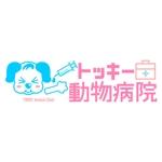 動物病院のロゴマークへの提案