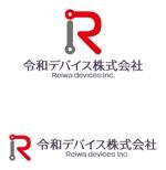 TEXTUREさんの「令和デバイス株式会社」のロゴへの提案