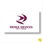shyoさんの「令和デバイス株式会社」のロゴへの提案