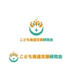 saki8さんの教師や講師を育てる団体である「一般社団法人 こども発達支援研究会」のロゴへの提案