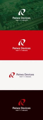 tanaka10さんの「令和デバイス株式会社」のロゴへの提案