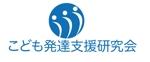 AkihikoMiyamotoさんの教師や講師を育てる団体である「一般社団法人 こども発達支援研究会」のロゴへの提案