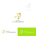 syotagotoさんの教師や講師を育てる団体である「一般社団法人 こども発達支援研究会」のロゴへの提案