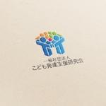 headdip7さんの教師や講師を育てる団体である「一般社団法人 こども発達支援研究会」のロゴへの提案