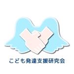 hiroshi-kさんの教師や講師を育てる団体である「一般社団法人 こども発達支援研究会」のロゴへの提案