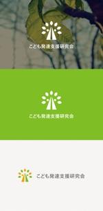 tanaka10さんの教師や講師を育てる団体である「一般社団法人 こども発達支援研究会」のロゴへの提案