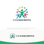 drkigawaさんの教師や講師を育てる団体である「一般社団法人 こども発達支援研究会」のロゴへの提案
