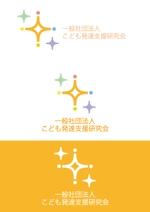 satoru-さんの教師や講師を育てる団体である「一般社団法人 こども発達支援研究会」のロゴへの提案