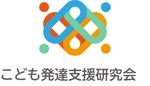 hiraboさんの教師や講師を育てる団体である「一般社団法人 こども発達支援研究会」のロゴへの提案