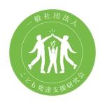 asobigocoro_designさんの教師や講師を育てる団体である「一般社団法人 こども発達支援研究会」のロゴへの提案