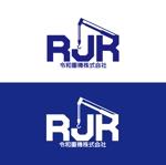 horieyutaka1さんのクレーン会社のロゴ・ロゴマーク・名刺 作成への提案