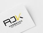 tokyodesignさんのクレーン会社のロゴ・ロゴマーク・名刺 作成への提案