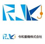wakitamasahideさんのクレーン会社のロゴ・ロゴマーク・名刺 作成への提案