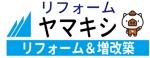 【急募!】明治33年創業の老舗!地域NO.1企業!ロゴデザイン大募集!(住宅会社)への提案