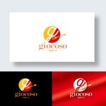 zen634さんのイタリアンレストラン  パスタ専門店  のロゴへの提案