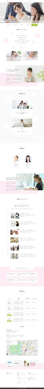 sakaken_designさんの健康知識を高める協会の公式サイトデザイン|素材、WFあり|当選者は追加依頼をおこないますへの提案
