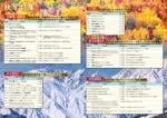 yuyupichiさんの吹奏楽譜「秋冬特集」への提案