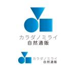 EC通販サイトのロゴ制作への提案