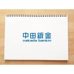 yusa_projectさんの 自動車鈑金塗装のロゴへの提案