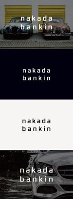 tanaka10さんの 自動車鈑金塗装のロゴへの提案