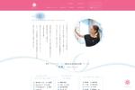 Tomo_Satoさんの健康知識を高める協会の公式サイトデザイン|素材、WFあり|当選者は追加依頼をおこないますへの提案