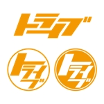 【ベースのデザインあり!】コンサルティング企業のロゴデザインコンペへの提案